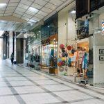 Ο Δήμος Αθηναίων χρηματοδοτεί τις αθηναϊκές επιχειρήσεις με στόχο την ενεργειακή τους αναβάθμιση